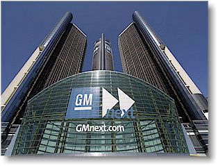 GM's Detroit Headquarters